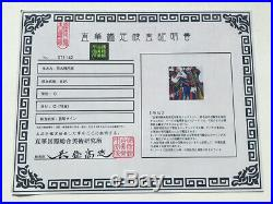 Hirohiko Araki JoJo's Bizarre Adventure hand signed autograph photo with coa