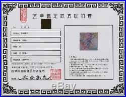 Naoko Takeuchi SAILOR MOON hand signed autograph photo with coa